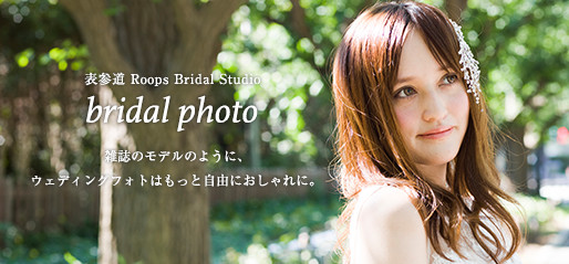 表参道 Roops Bridal Studio bridal photo